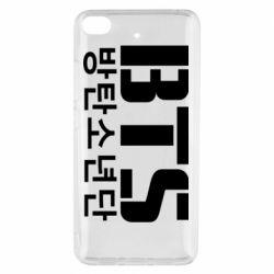 Чехол для Xiaomi Mi 5s Bts logo