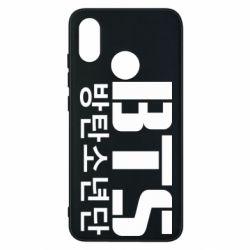 Чехол для Xiaomi Mi8 Bts logo