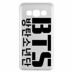 Чехол для Samsung A3 2015 Bts logo