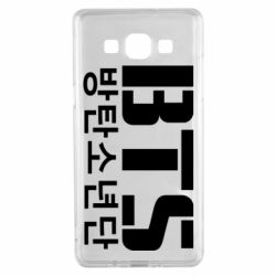 Чехол для Samsung A5 2015 Bts logo