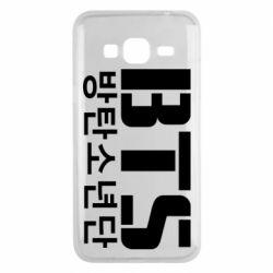 Чехол для Samsung J3 2016 Bts logo