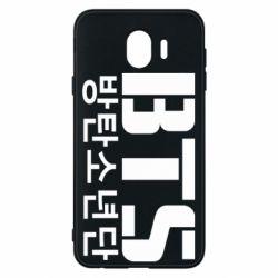 Чехол для Samsung J4 Bts logo