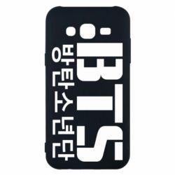 Чехол для Samsung J5 2015 Bts logo