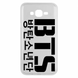 Чехол для Samsung J7 2015 Bts logo