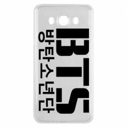 Чехол для Samsung J7 2016 Bts logo
