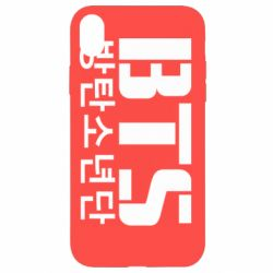 Чехол для iPhone XR Bts logo