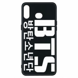 Чехол для Samsung A6s Bts logo