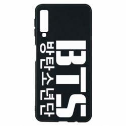 Чехол для Samsung A7 2018 Bts logo