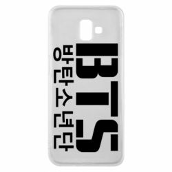 Чехол для Samsung J6 Plus 2018 Bts logo