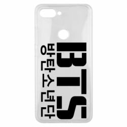Чехол для Xiaomi Mi8 Lite Bts logo