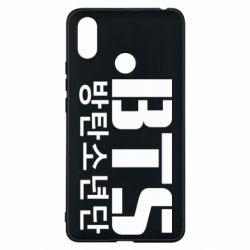 Чехол для Xiaomi Mi Max 3 Bts logo