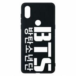 Чехол для Xiaomi Mi Mix 3 Bts logo