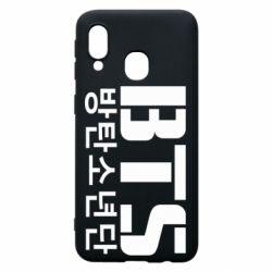 Чехол для Samsung A40 Bts logo