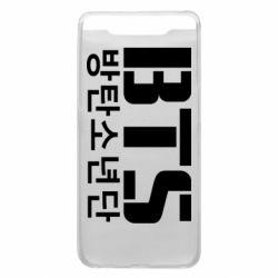Чехол для Samsung A80 Bts logo