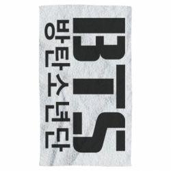 Полотенце Bts logo