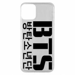 Чехол для iPhone 11 Bts logo