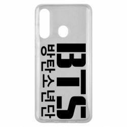 Чехол для Samsung M40 Bts logo