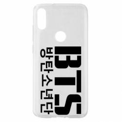 Чехол для Xiaomi Mi Play Bts logo