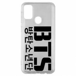 Чехол для Samsung M30s Bts logo
