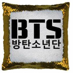 Подушка-хамелеон Bts logo