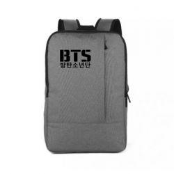 Рюкзак для ноутбука Bts logo