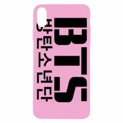 Чехол для iPhone X/Xs Bts logo
