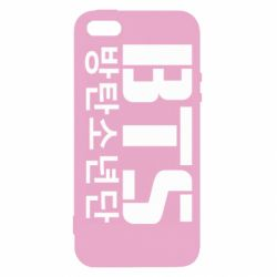 Чехол для iPhone5/5S/SE Bts logo