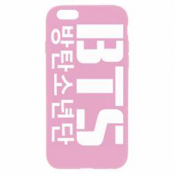 Чехол для iPhone 6/6S Bts logo