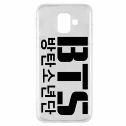 Чехол для Samsung A6 2018 Bts logo