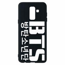 Чехол для Samsung A6+ 2018 Bts logo