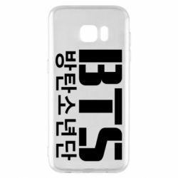 Чехол для Samsung S7 EDGE Bts logo