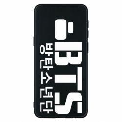 Чехол для Samsung S9 Bts logo