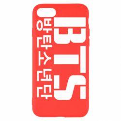 Чехол для iPhone 8 Bts logo