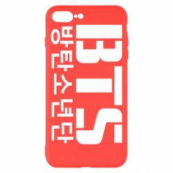 Чехол для iPhone 8 Plus Bts logo