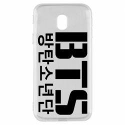 Чехол для Samsung J3 2017 Bts logo