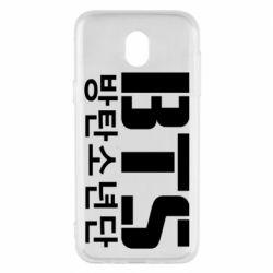 Чехол для Samsung J5 2017 Bts logo