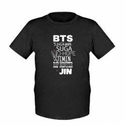 Дитяча футболка BTS names of participants