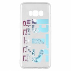 Чехол для Samsung S8 Bts the mountains