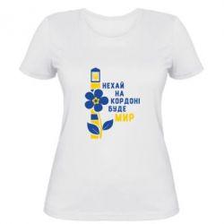 Женская футболка Будет Мир