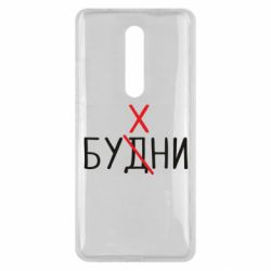 Чехол для Xiaomi Mi9T Будни - бухни