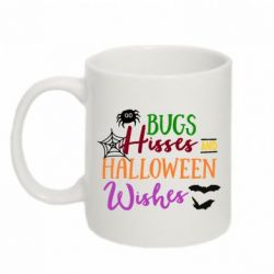 Кружка 320ml Bugs Hisses and Halloween Wishes - FatLine
