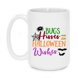 Кружка 420ml Bugs Hisses and Halloween Wishes