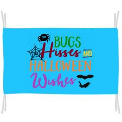 Прапор Bugs Hisses and Halloween Wishes