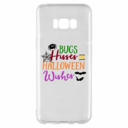 Чохол для Samsung S8+ Bugs Hisses and Halloween Wishes