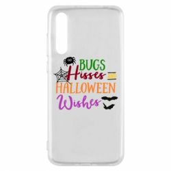Чехол для Huawei P20 Pro Bugs Hisses and Halloween Wishes - FatLine