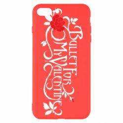 Чохол для iPhone 8 Plus Bullet For My Valentine