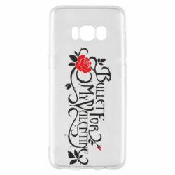 Чохол для Samsung S8 Bullet For My Valentine