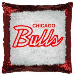 Подушка-хамелеон Bulls from Chicago