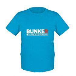 Детская футболка Bunker
