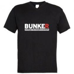 Мужская футболка  с V-образным вырезом Bunker